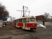 Донецк. Tatra T3 №3957