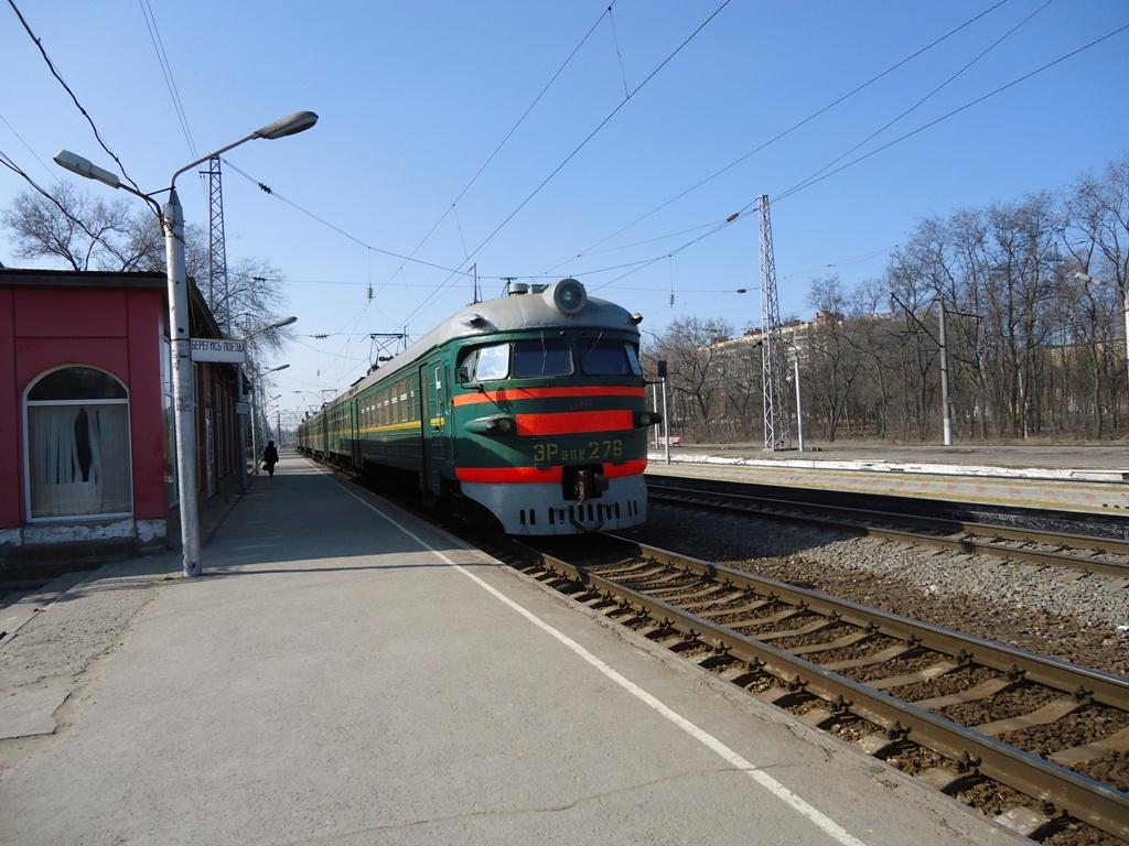 Таганрог. ЭР9ПК-276