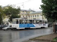 Ижевск. Tatra T6B5 (Tatra T3M) №2018