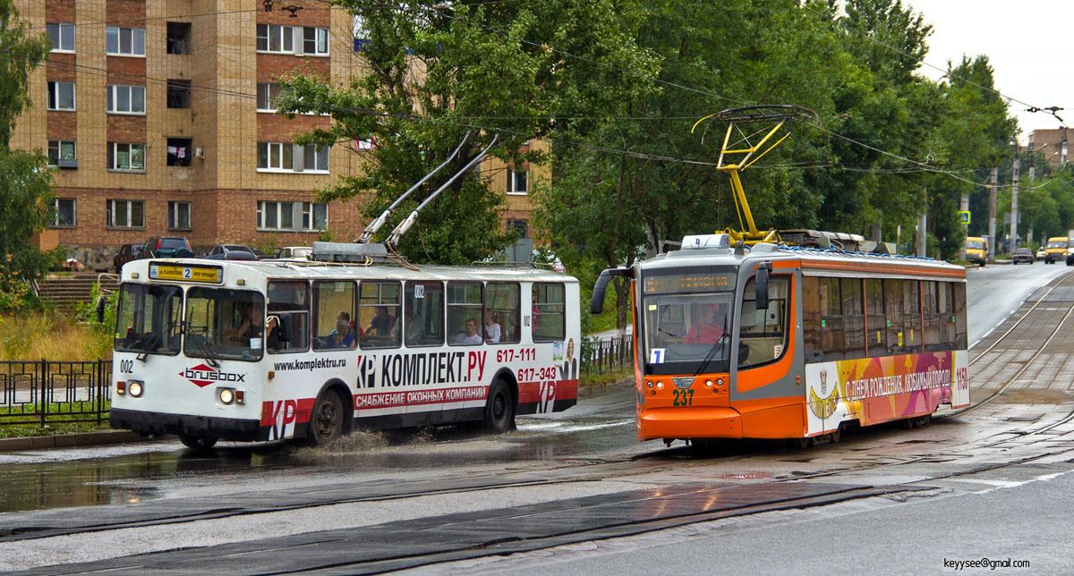 Смоленск. 71-623-01 (КТМ-23) №237, ЗиУ-682 (УРТТЗ) №002