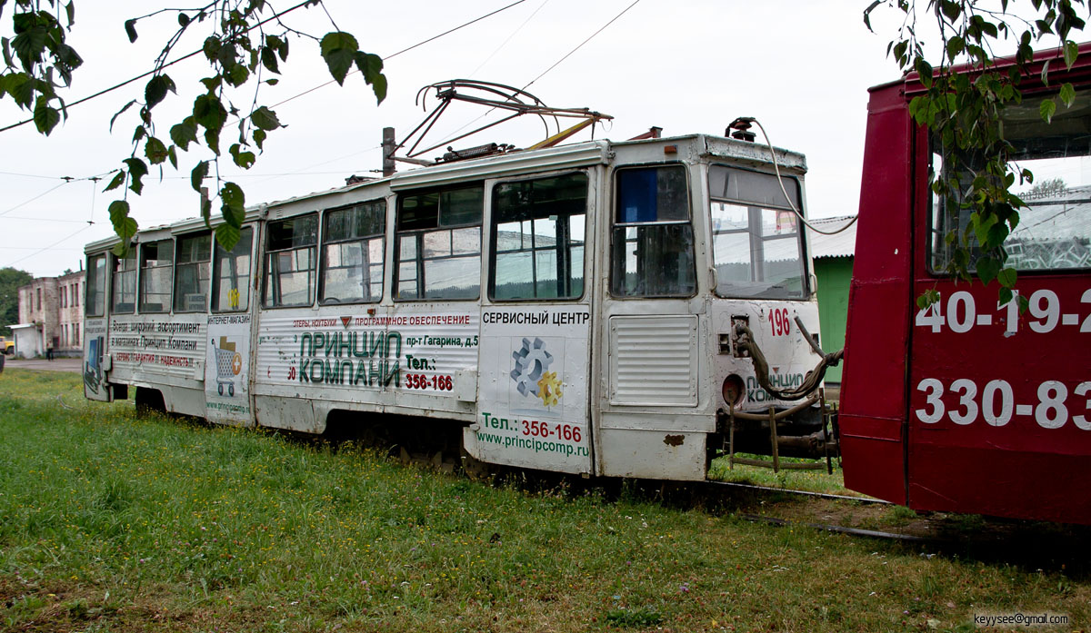 Смоленск. 71-605А (КТМ-5А) №196