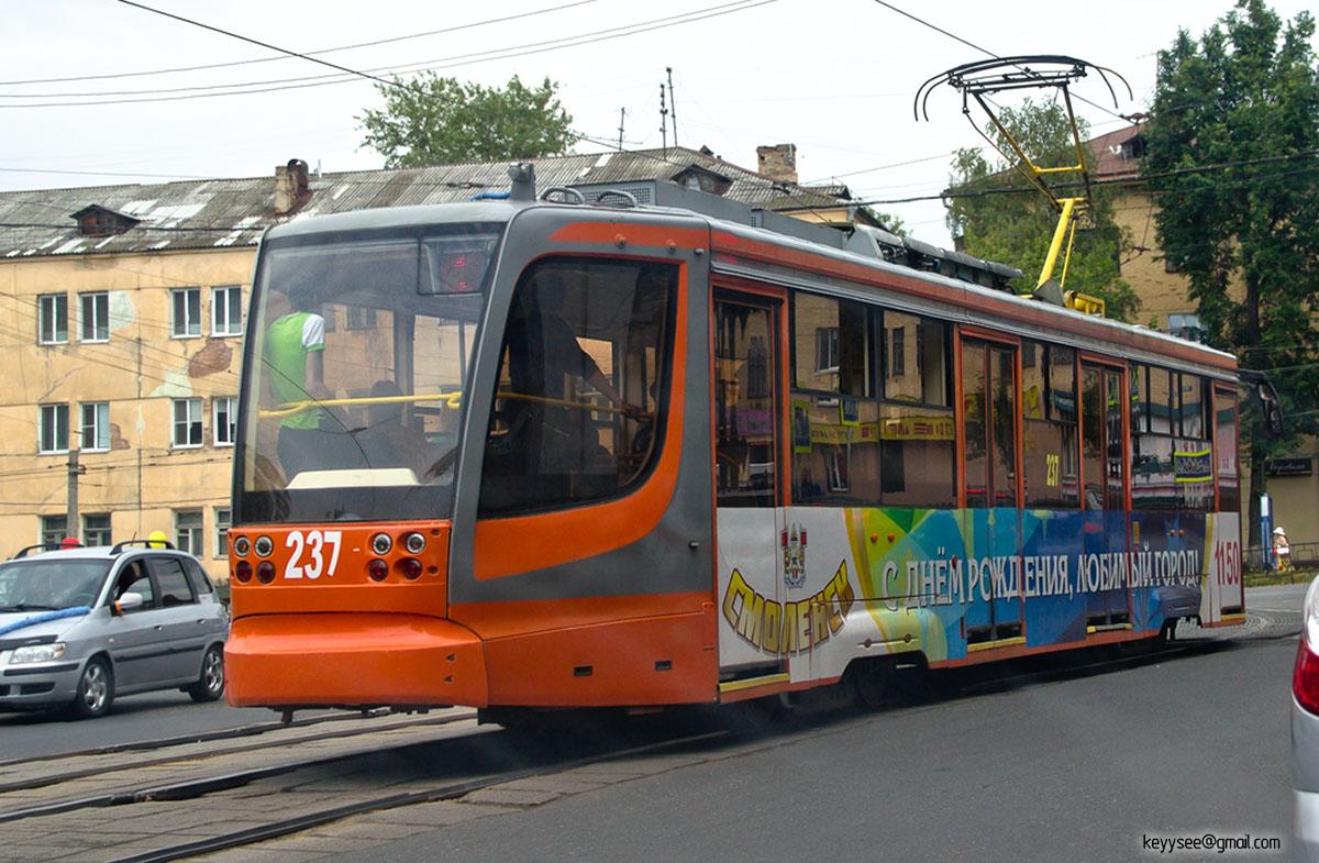 Смоленск. 71-623-01 (КТМ-23) №237