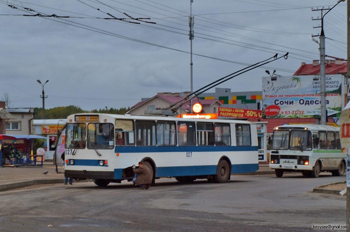 Троллейбусы Смоленска - Фотогалерея за 2010 год, октябрь ...: http://ttransport.ru/smolensk/trolley/photogallery/new.html