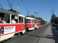Прага. Tatra T3 №7114, Tatra T3 №7115