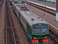 Смоленск. ЭМ9-006