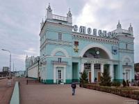 Смоленск. Смоленский железнодорожный вокзал