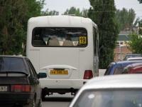 Таганрог. Hyundai County LWB кв588