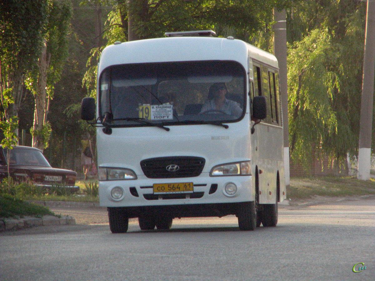 Таганрог. Hyundai County LWB со564