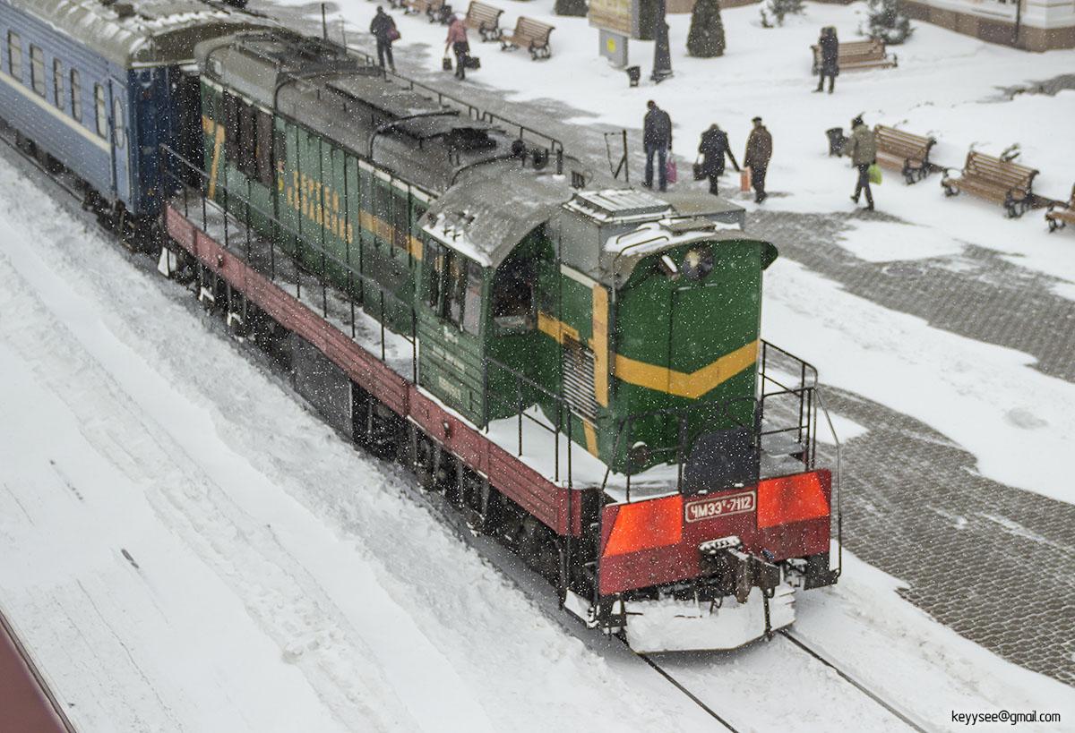 Могилев. ЧМЭ3т-7112