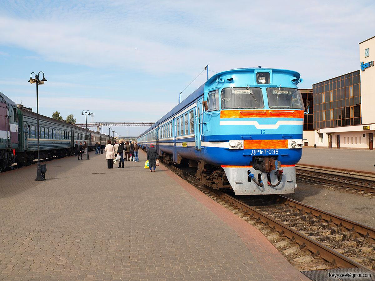 Могилев. ДР1пТ-038