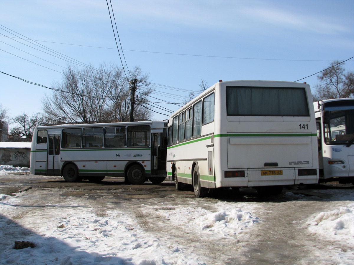Таганрог. ПАЗ-4230 ам778, ПАЗ-4230 ам779