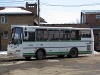 Таганрог. ПАЗ-4230 ам779