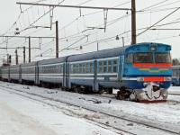 Орша. ДРБ1м-13
