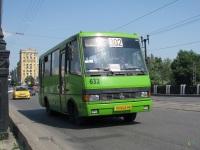 Харьков. БАЗ-А079 AX0445AA