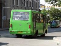 Харьков. БАЗ-А079.14 AX0438AA