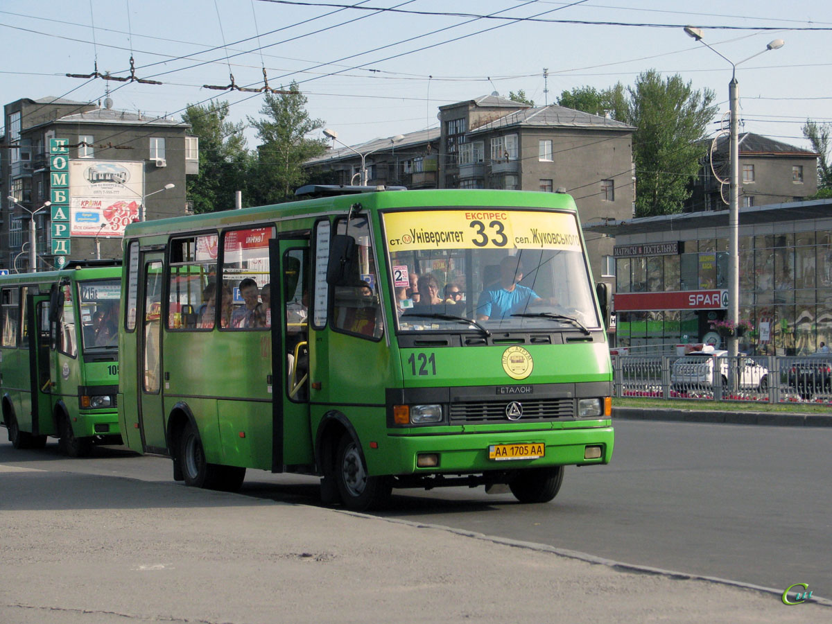 Харьков. БАЗ-А079 AA1705AA