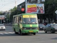 Харьков. БАЗ-А079 AA1703AA