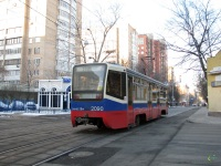 Москва. 71-619К (КТМ-19К) №2090