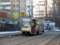 Москва. 71-619К (КТМ-19К) №2078