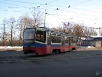 Москва. 71-619К (КТМ-19К) №2050