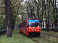 Днепропетровск. Татра-Юг №3005