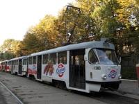 Днепропетровск. Tatra T3 №1383, Tatra T3 №1384
