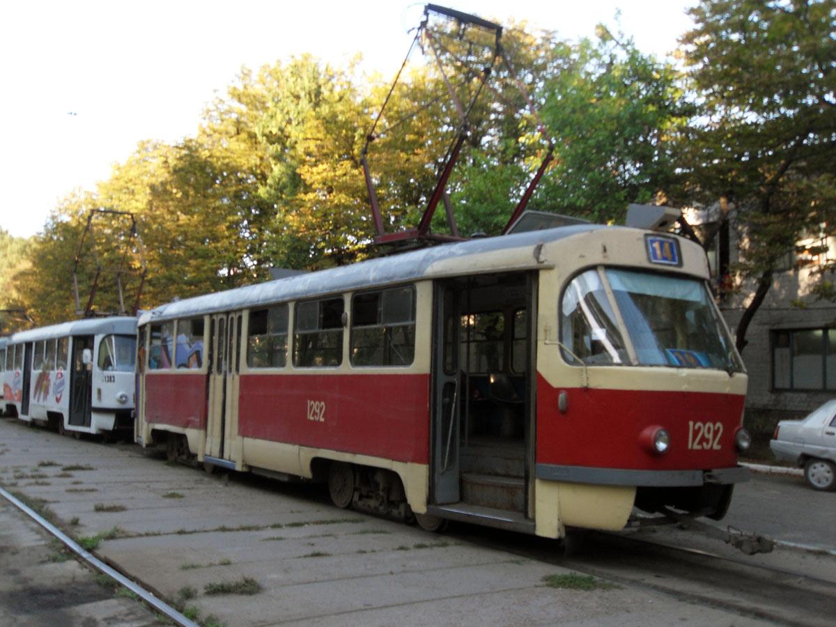 Днепропетровск. Tatra T3 №1292