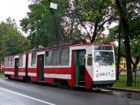 Санкт-Петербург. ЛВС-86К №8017