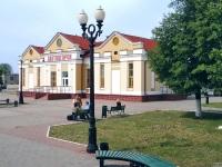 Светлогорск. Пассажирский вокзал станции Светлогорск-на-Березине Гомельского отделения Беларусской железной дороги