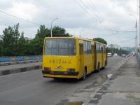 Брянск. Ikarus 280 о612аа