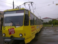 Тверь. Tatra T6B5 (Tatra T3M) №15