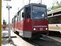 Краснодар. 71-605 (КТМ-5) №307