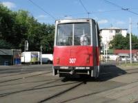 71-605 (КТМ-5) №307