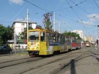 Краснодар. 71-605 (КТМ-5) №557, 71-605 (КТМ-5) №341