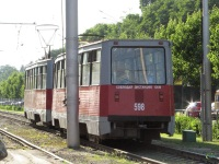 71-605 (КТМ-5) №302, 71-605 (КТМ-5) №598
