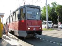 Краснодар. 71-605У (КТМ-5У) №351