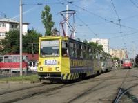 71-605 (КТМ-5) №328, 71-605У (КТМ-5У) №339