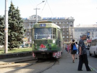 Днепропетровск. Tatra T3 №1394