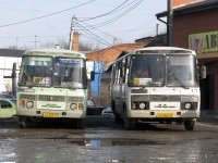 ПАЗ-4234 сн366, ПАЗ-4234 со510