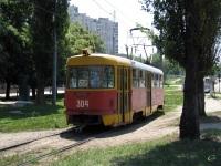 Харьков. Tatra T3 №304