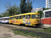 Харьков. Tatra T3SU №573, Tatra T3SU №585