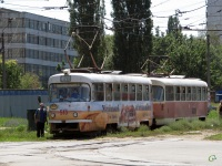 Харьков. Tatra T3SU №513, Tatra T3SU №514
