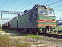 Санкт-Петербург. ВЛ10у-1029