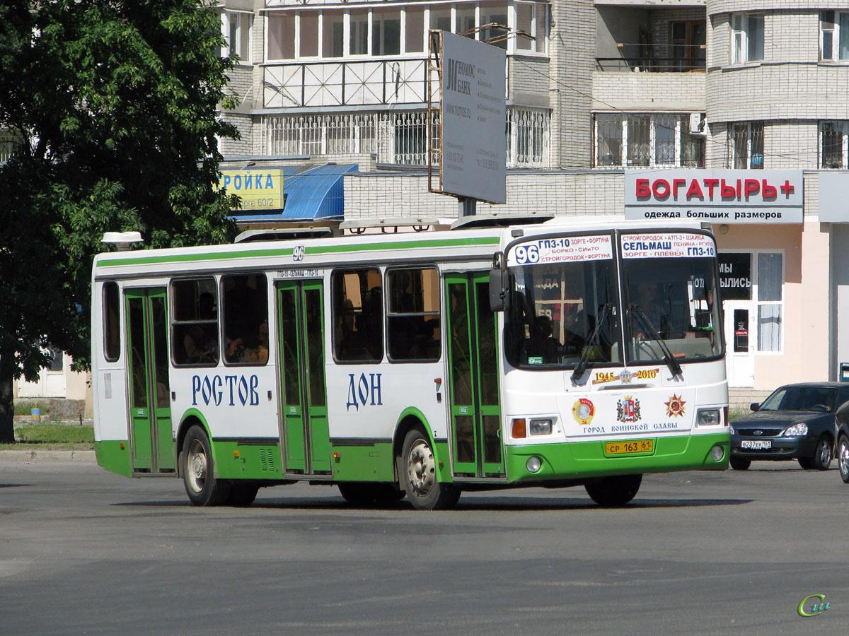Ростов-на-Дону. ЛиАЗ-5256.26 ср163
