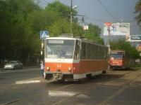 Тверь. Tatra T6B5 (Tatra T3M) №14, Tatra T6B5 (Tatra T3M) №20