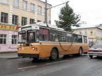 Рыбинск. ЗиУ-682 (ВЗСМ) №26