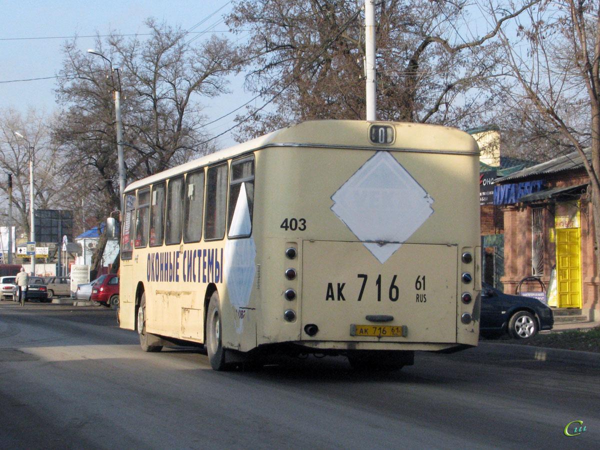 Таганрог. MAN SL200 ак716