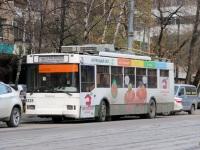 Москва. ТролЗа-5275.05 №4528