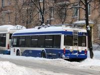 Москва. АКСМ-321 №4834