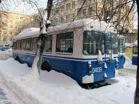 Москва. ЗиУ-682ГМ №0409